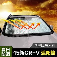Kids Car Blinds Online Get Cheap Shading Blinds Car Aliexpress Com Alibaba Group