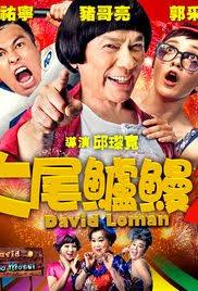 film india terbaru di rcti nonton film movie bioskop online 21 subtitle indonesia