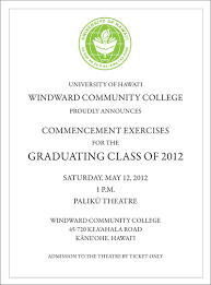 commencement announcements commencement 2012 announcement jpg