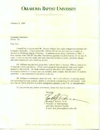 obu letters of recommendation