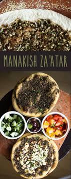 cuisine tunisienne recette de cuisine tunisienne magnifique les 25 meilleures idées de