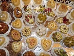 centre de formation cuisine tunisie centre formation pâtisserie moderne bardo