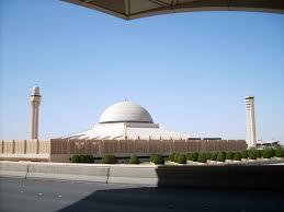 king khalid international airport wikipedia