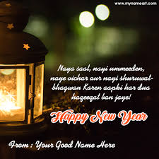 lantern image with new year quotes name pictures wishes greeting