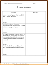 Rhyme Scheme Worksheet 5th Grade Math Word Problems Worksheets Photos Dropwin