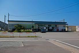 Fuya Station