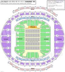 saitama super arena u0027s seat map for the live it u0027s almost 2 times