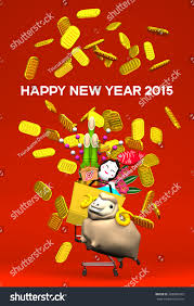 sheep new years ornaments shopping cart stock illustration