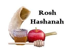 rosh hashonna rosh hashanah yom kippur education secretariat