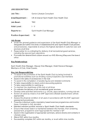 Technical Consultant Cv Computer Operations Manager Cover Letter