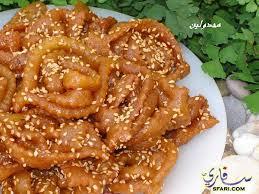 حلويات رمضانية Images?q=tbn:ANd9GcSVZ8oEiQMnnt0GIZ0g1T2acphzlQ5I8Ni5pXU2X09FqfOMSAaQmQ
