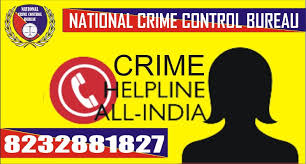 crime bureau national crime bureau nccb will check crime rates in