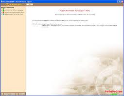 lexus ls 460 gsic autosoftos com автомобильный портал u2013 программы для диагностики