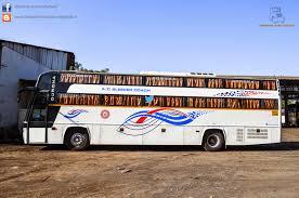 nwkrtc ac 2x1 corona majestik sleeper coach ka22 f 2036 biswajit