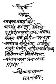 complete works of lahiri mahasay