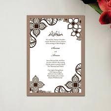 muslim wedding invitations templates wedding invitations templates