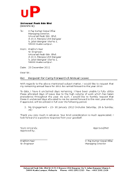 forwarding letter carrying forward of annual leave letter of request business