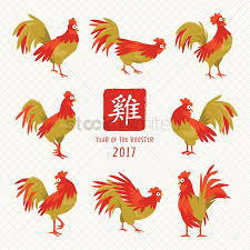free year of the rooster stock vectors stockunlimited