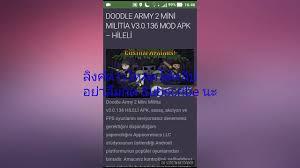 apk min doodle army 2 mini militia v3 0 136 mod apk hileli