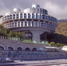 russische architektur bildband überirdisch russische raumfahrtarchitektur bilder