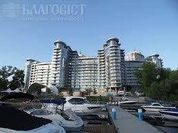 properties homes flats real estates or villas in