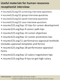 top 8 human resources receptionist resume samples