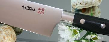 kitchen knives uk hattori forum high end chefs knives japanese knife japanese
