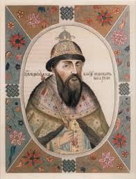 Basilio IV de Rusia