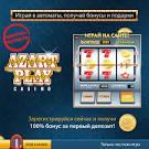 как заработать деньги в казино