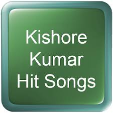 kishore kumar hit songs android apps on google play