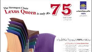 lexus lx for sale in pakistan lexus queen chairs boss puro youtube
