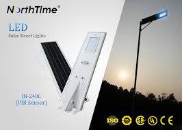 all in one solar street light pir sensor smart solar street light all in one solar powered led