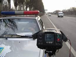 Автомобильные штрафы ГАИ