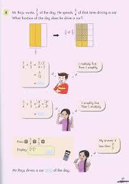multiplication and division of fractions worksheet koogra