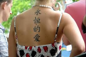 chinese letters back tattoo designs page 2