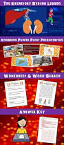 heart health no prep lesson with power point worksheet and word