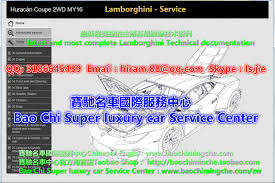 full set lamborghini workshop manual wiring diagram update to