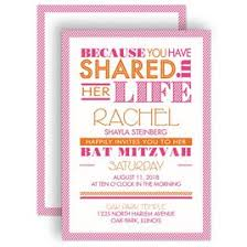 bas mitzvah invitations bar and bat mitzvah invitations invitations by