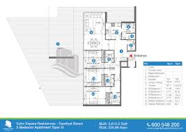4 Bedroom Duplex Floor Plans Floor Plans Of Soho Square Saadiyat Island