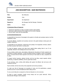 Server Job Description Resume Example by Server Job Description Resume Free Resume Templates