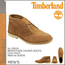 s boots south africa sneak shop rakuten global market timberland timberland