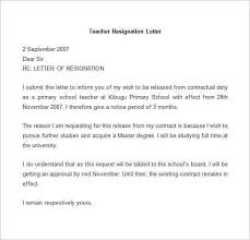resign letter hitecauto us