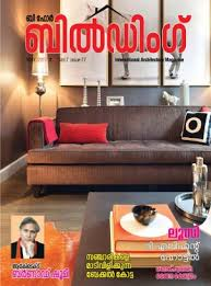 malayalam home design magazines b 4 building magazine get your digital subscription