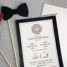 Weddings Cards Al Alami Wedding Cards Amman Arabia Weddings