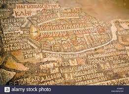 Jerusalem World Map by Jordan Madaba Jerusalem On Mosaic Of 6thcentury Map Of The World