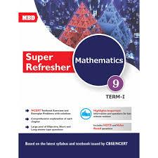 mbd math super refresher class 9 e term 1 u0026 2 mbdbooks in
