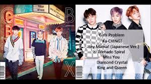 exo japan album full album mp3 exo cbx girls japanese mini album youtube