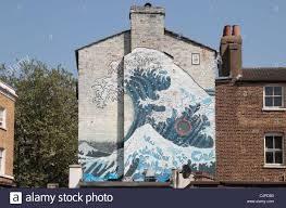 A Mural On The Side Of A House In Camberwell South London In The
