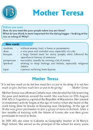 biography for mother literature grade 8 biography mother teresa 1 mother teresa