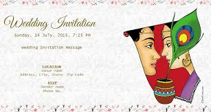 marriage invitation card sle free wedding india invitation card online invitations